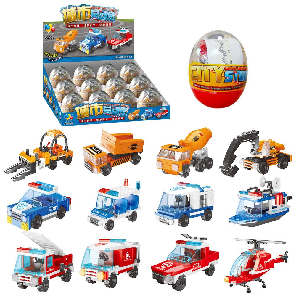 Lego kids hot selling large blocks