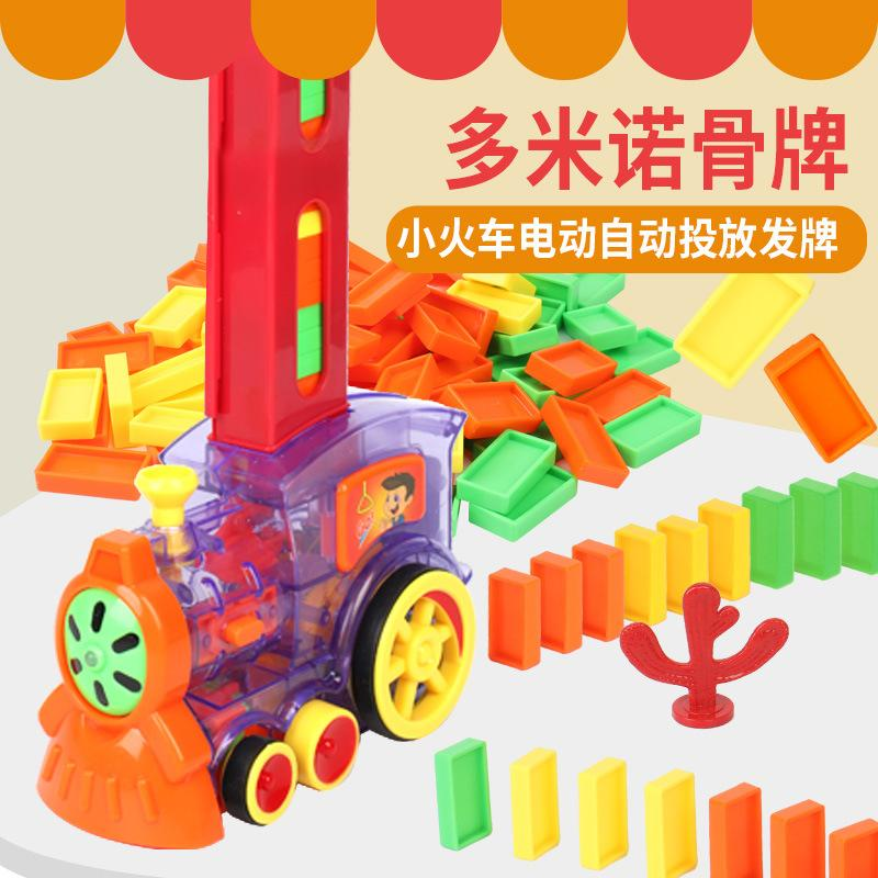 Domino automatic electric toy