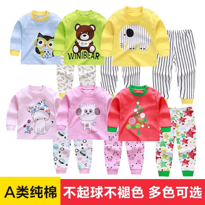 Baby infant children men's and women's long pants